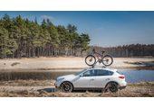 Aurilis Fast Rider - uchwyt rowerowy